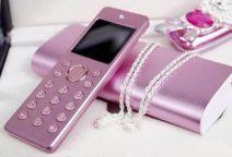 Điện thoại HTC x1