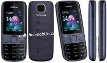 Điện thoại cổ Nokia 2690 chính hãng