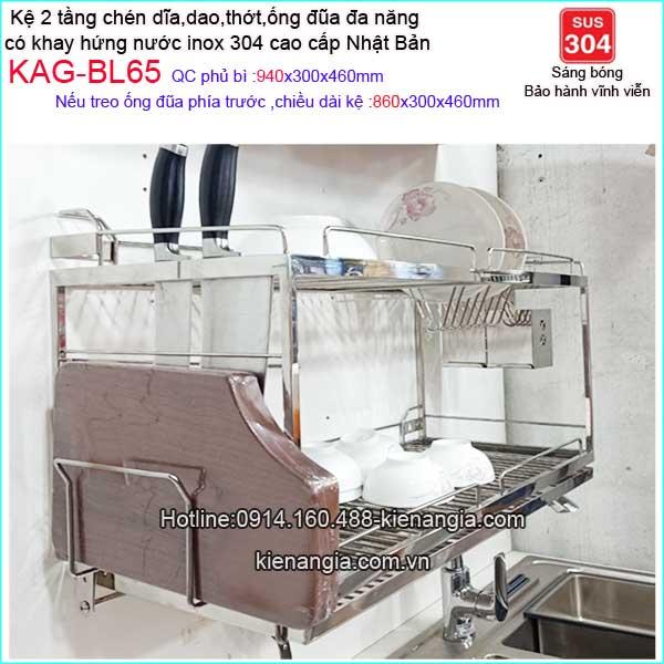 KAG-BL65-Khay-chen-bat-2-tang-da-nang-sus304-Nhat-Ban-800-Bliro-KAG-BL65-2