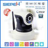 Camera IP Siepem S6203 xoay 355/120