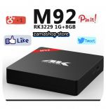 Android Box TV Ultra M92