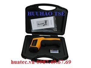 Máy đo nhiệt hồng ngoại HIR-700 (-50 ~ 700℃)