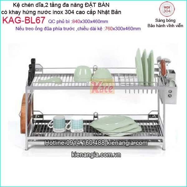 KAG-BL67-Ke-chen-dia-2-tang-da-nang-DAT-BAN-700-Bliro-KAG-BL67-2