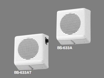 Toa BS633A