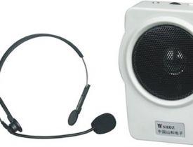 SHDZ SH990