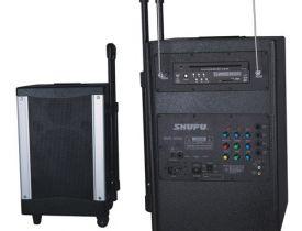 Máy trợ giảng Shupu SP-12D