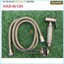 Vòi vệ sinh đồng giả cổ KAG-Br124