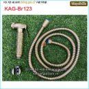 Vòi vệ sinh đồng giả cổ KAG-Br123