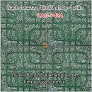 Gạch vỉa hè Terrazzo mắt phụng màu xanh 400x400 KAG-P404