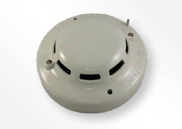 Đầu báo khói quang điện VF2030-00