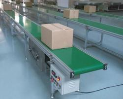 inclined-conveyor-250x250