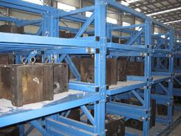 Mold-Storage-Drawer-Rack-System_20141126165200567_s