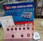 Máy điện châm Electronic Acupuncture 04-05 JH