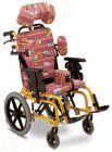 Xe lăn dành riêng cho trẻ em bị bại não FS-985LBJ