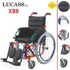 Xe lăn trẻ em X80 LUCASS