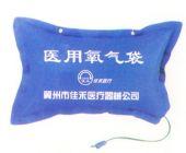 Jiahe H01