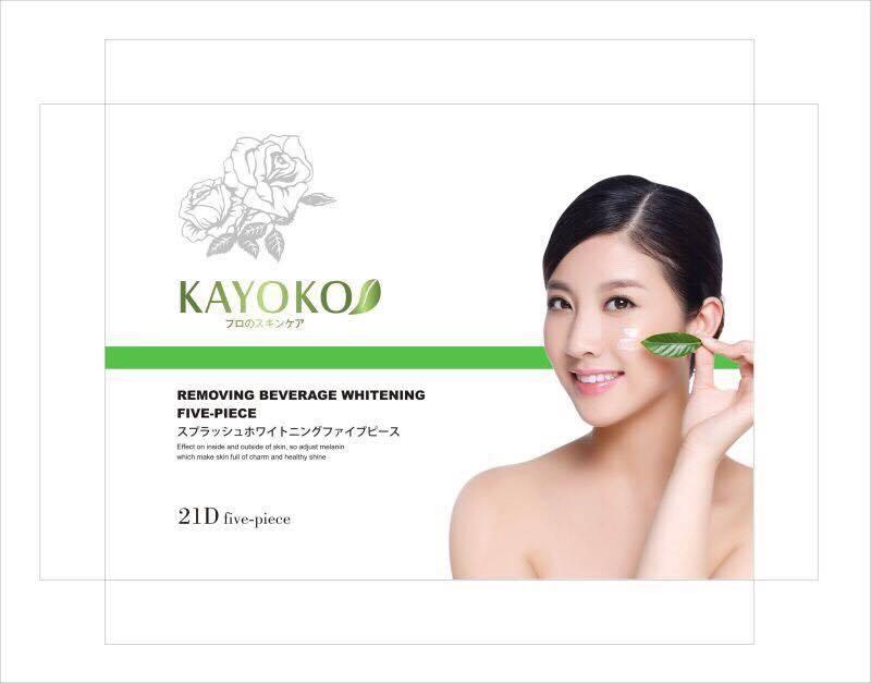 Kem dưỡng da ban ngày Kayoko