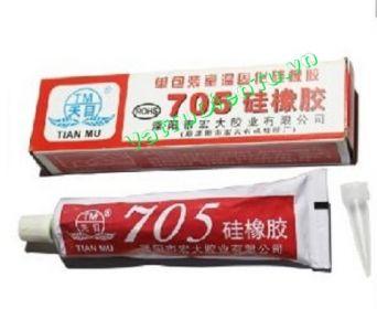 keo 705 trắng