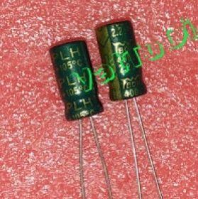 CAPP-2.2uF400V;
