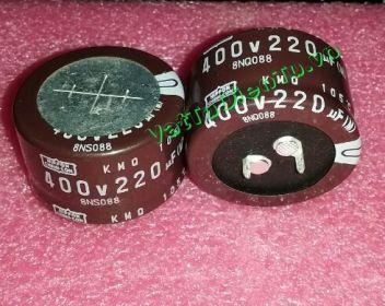 CAPP-220uF400V