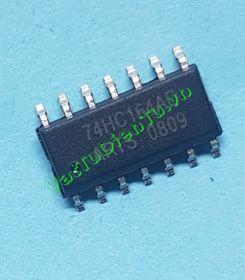 74HC164AD-BIN