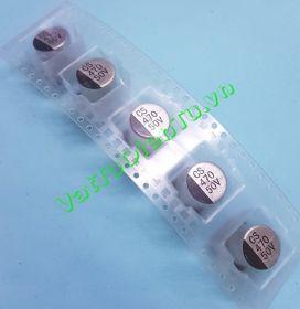 470uF50V125x135-061