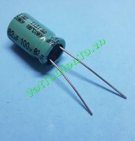 82uF100V10X16-061