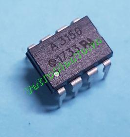 A3150-DIP8-906