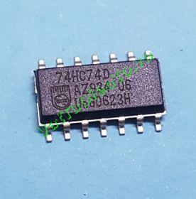 74HC74D-854