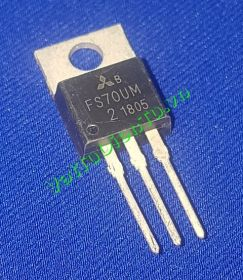 FS70UM-2-691