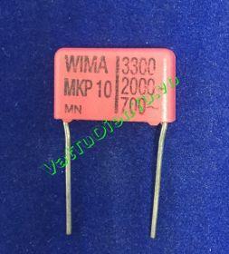 MKP10-3300P-153