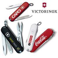 Corporate Gifts - Victorinox 58mm