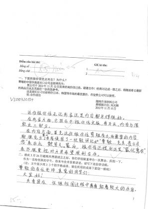 V2010322报价信  讲话稿 (267)