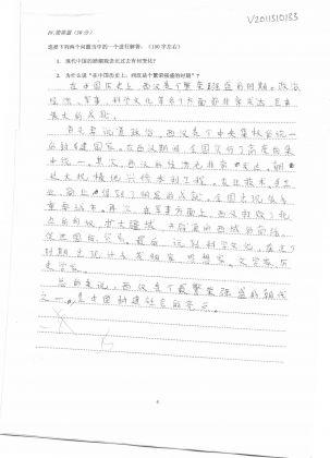 V2011310传统婚姻  西汉 (134)