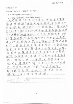 V2011310传统婚姻  西汉 (150)