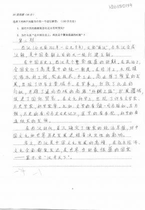 V2011310传统婚姻  西汉 (155)
