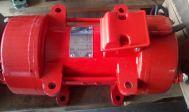 Motor rung GL 1100