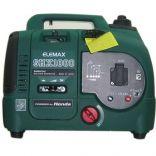 Máy phát điện ELEMAX SHX32