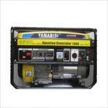 Máy phát điện YAMABISI EC5000DXE