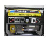Máy phát điện Yamabisi EC8000DXE