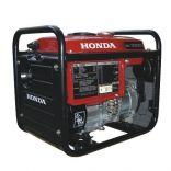 Máy phát điện HONDA EB 1000 0.85KVA