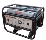 Máy phát điện GENATA GR2500 - 2.5 KW