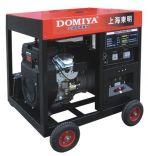 Máy phát điện Domiya DM10000CXD