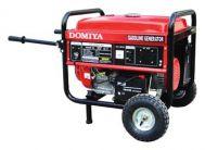 Máy phát điện Domiya EC7000CXD