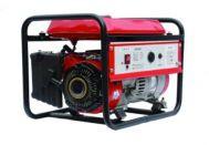 Máy phát điện KOMISU HM8000-1