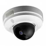 Camera chống trộm IP Full HD GXV3611