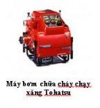 Máy bơm chữa cháy chạy xăng Tohatsu