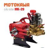 Đầu bơm Motokawa MK-29 (1 Hp)