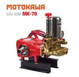 Đầu bơm Motokawa MK-70 (3 Hp)