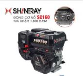 Động cơ nổ 5.5HP Shineray SC160 (đen)